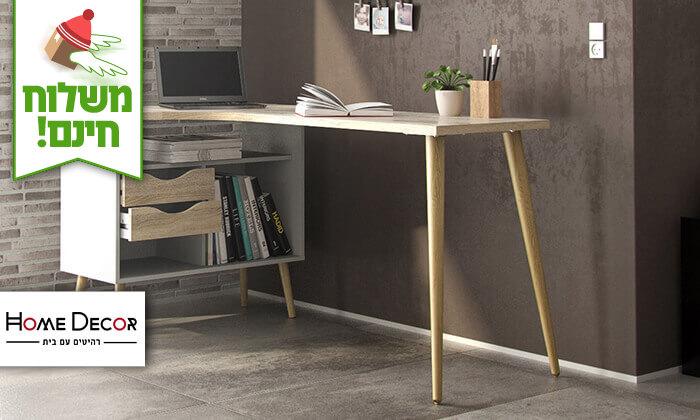 2 שולחן כתיבה HOME DECOR - הובלה חינם!