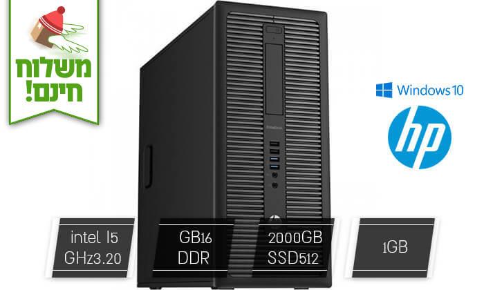 2 מחשב נייח HP עם מקלדת ועכבר - משלוח חינם!