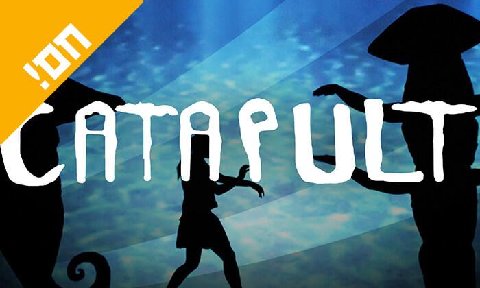 2 Catapult -להקת מחול הצלליםהבינלאומית בהופעה בישראל