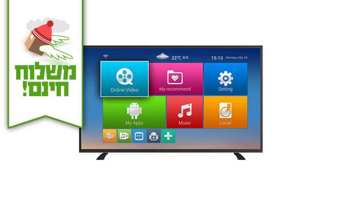 2 טלוויזיה חכמה 50 אינץ' NEON - משלוח חינם!