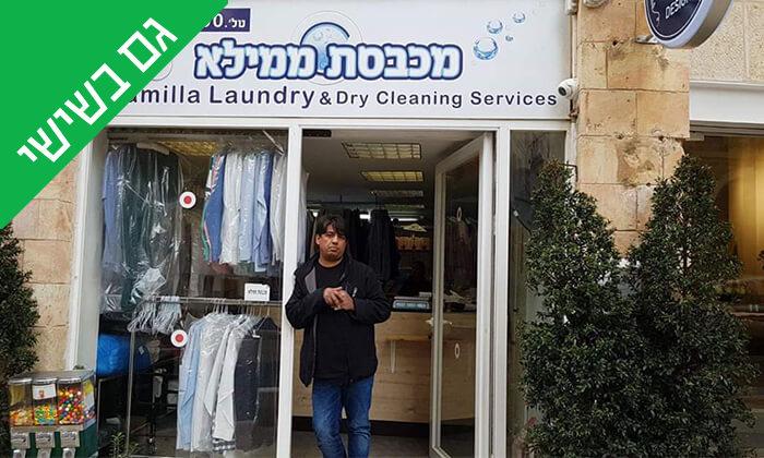 מדהים שירותי מכבסה - מכבסת ממילא, ירושלים | גרו (גרופון) KB-42