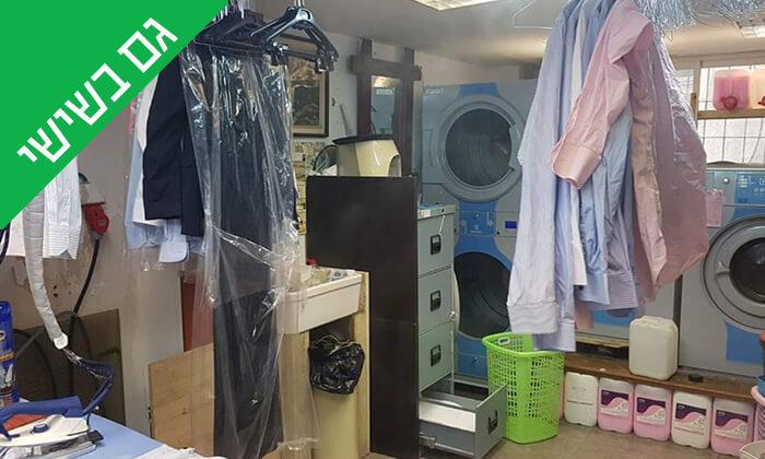 מרענן שירותי מכבסה - מכבסת ממילא, ירושלים | גרו (גרופון) WD-91