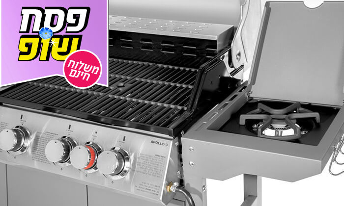 7 גריל גז 3 מבערים Australia Chef - כולל גריל מורכב ומשלוח חינם!