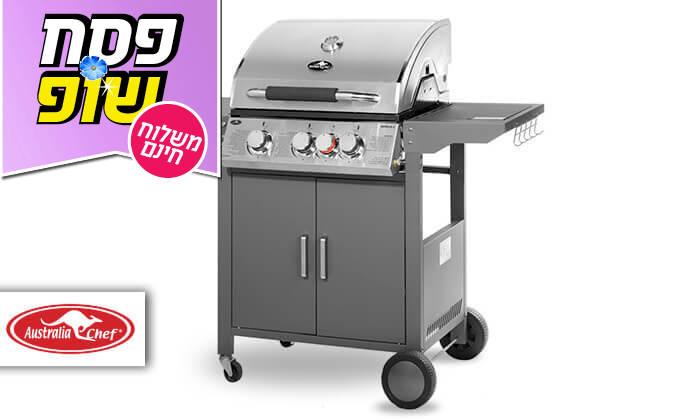 3 גריל גז 3 מבערים Australia Chef - כולל גריל מורכב ומשלוח חינם!