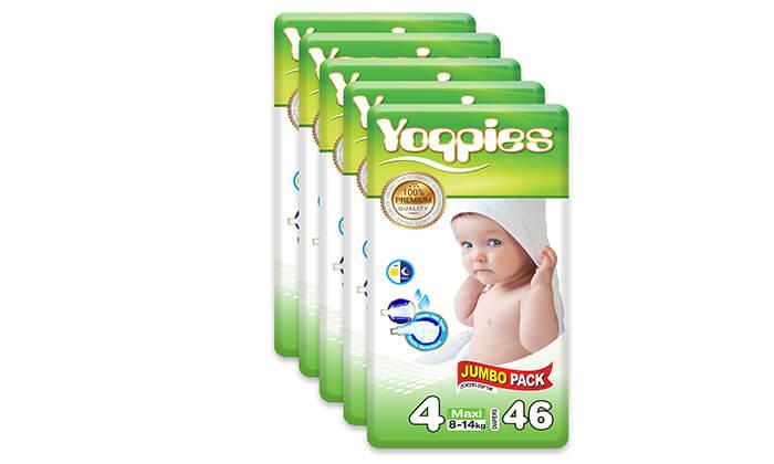 7 מארז 8 חבילות חיתולי פרימיום Yoppies -