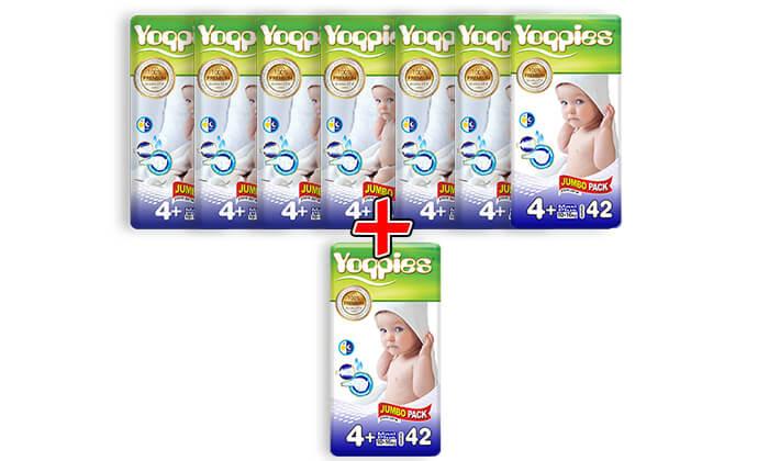 8 מארז 8 חבילות חיתולי פרימיום Yoppies -