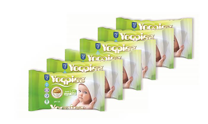 9 מארז 8 חבילות חיתולי פרימיום Yoppies -