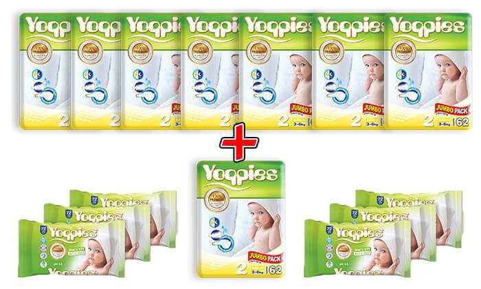 2 מארז 8 חבילות חיתולי פרימיום Yoppies -