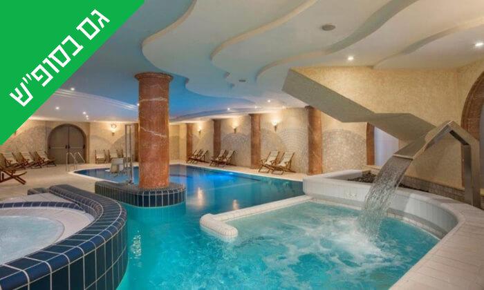 5 יום כיף ב-Share Spa, מלון חוף גיא