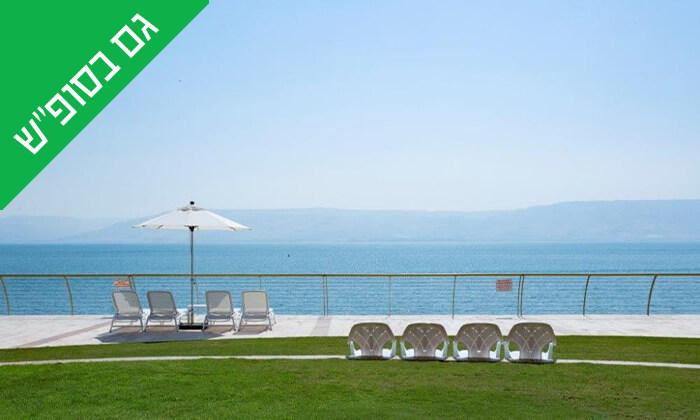 7 יום כיף ב-Share Spa, מלון חוף גיא