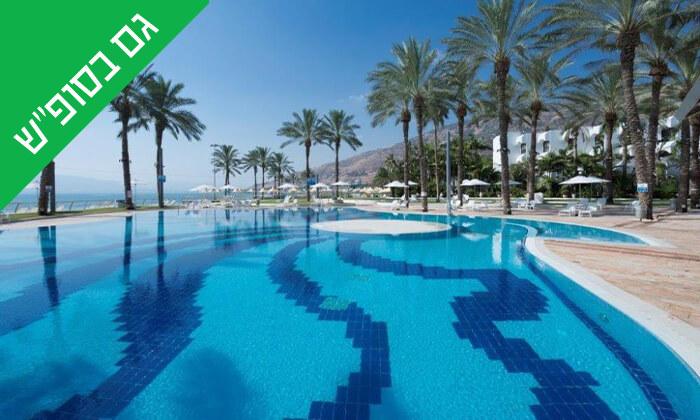 8 יום כיף ב-Share Spa, מלון חוף גיא