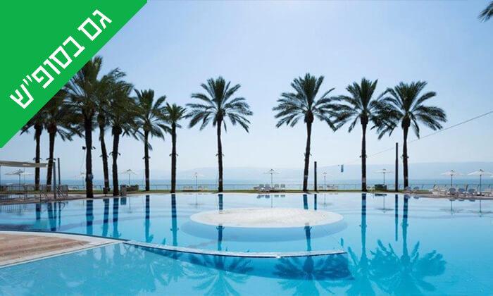 11 יום כיף ב-Share Spa, מלון חוף גיא
