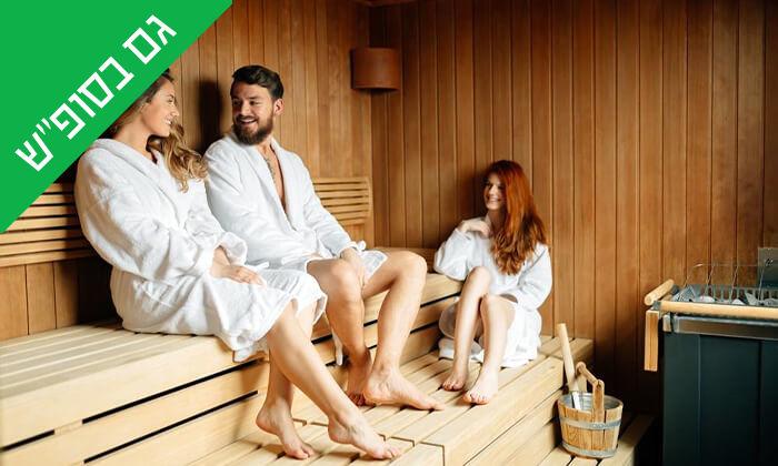 12 יום כיף ב-Share Spa, מלון חוף גיא