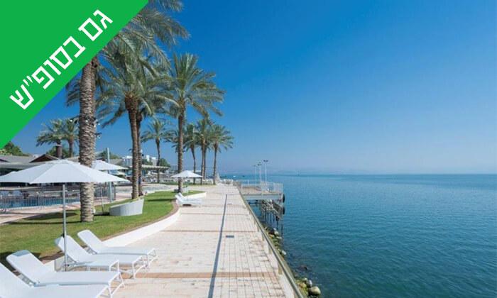 13 יום כיף ב-Share Spa, מלון חוף גיא