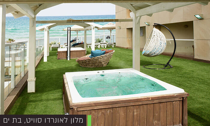 5 יום כיף זוגי עם עיסויים ברשתShare Spa- לאונרדו ארט, אורכידאה תל אביב, לאונרדו סוויט בת ים