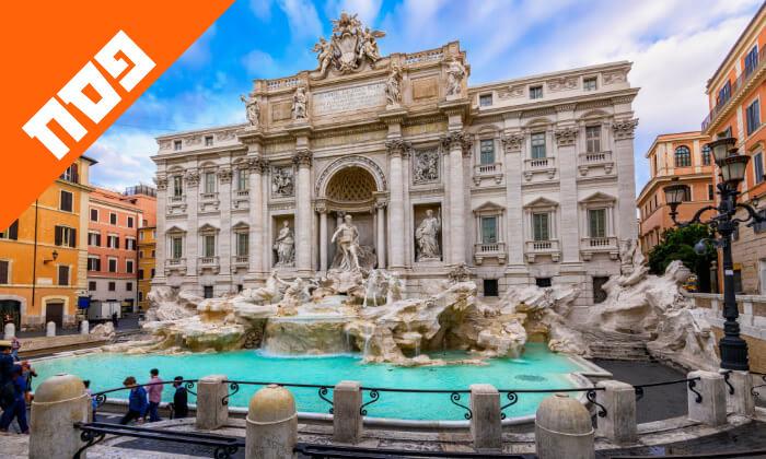 3 חופשת פסח ברומא - חג בניחוח איטלקי