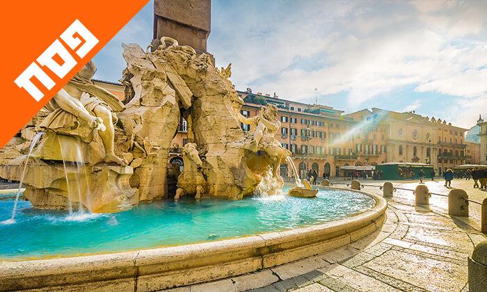12 חופשת פסח ברומא - חג בניחוח איטלקי