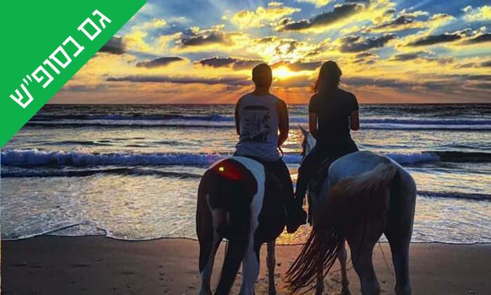 3 טיול רכיבה זוגי - חוות הסוסים ביתן אהרון, חוף דור