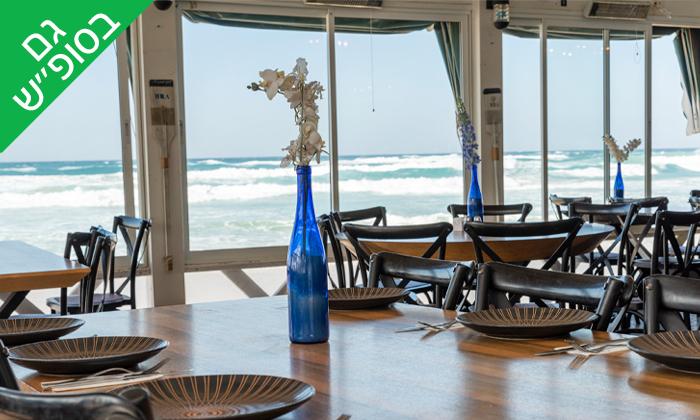 4 ארוחה זוגית בסטלה ביץ' - דג על הים, בת-ים