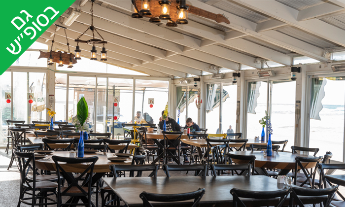 6 ארוחה זוגית בסטלה ביץ' - דג על הים, בת-ים
