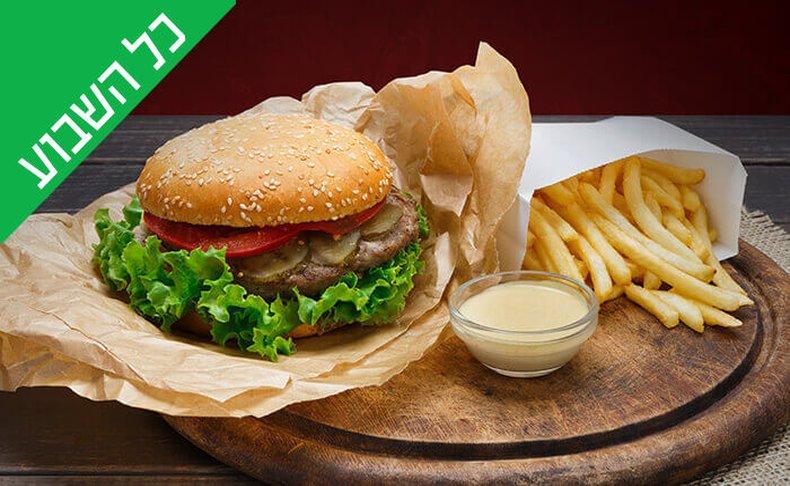 תוצאת תמונה עבור תמונות של כל המבורגר