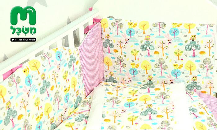 4 משכל: סט ריהוט לחדר תינוקות דגם 'מייפל'