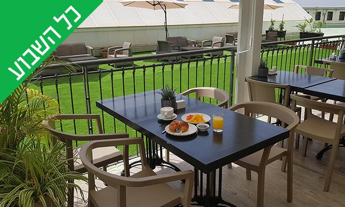 15 ארוחת בוקר בופה במלון Olive, נהריה