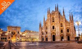 חופשה במילאנו, כולל פסח
