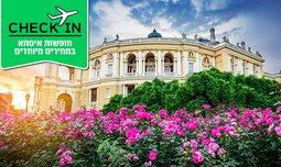 אביב וקיץ באודסה, כולל פסח