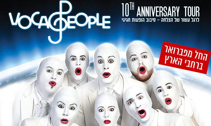 2 ווקה פיפל Voca People - כרטיס למופע העשור