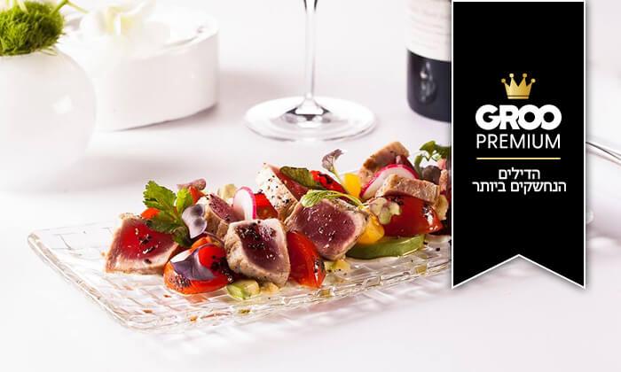 2 ארוחת פרימיום כשרה בערב שישי - מלון דיוויד אינטרקונטיננטל, תל אביב