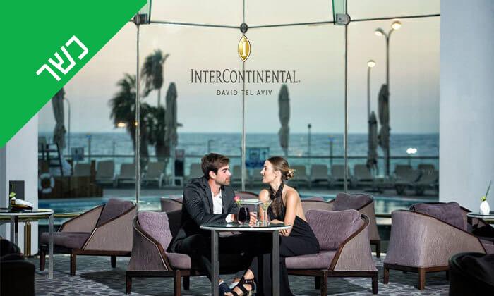 6 ארוחת פרימיום כשרה בערב שישי - מלון דיוויד אינטרקונטיננטל, תל אביב