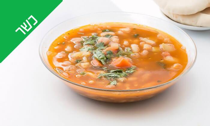 2 מרק כשר במסעדת התימני, יהודה הלוי תל אביב