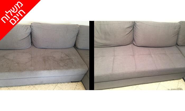 3 ערכת מסיר כתמים Fabric Cleaner- משלוח חינם!