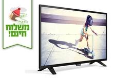 טלוויזיה 32 אינץ' PHILIPS