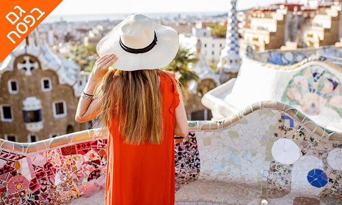 """2 חופשה בברצלונה - טפאסים וסנגריות, שופינג בכל פינה ומגוון אתרים מפורסמים, כולל סופ""""ש ופסח"""