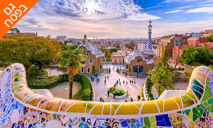"""3 חופשה בברצלונה - טפאסים וסנגריות, שופינג בכל פינה ומגוון אתרים מפורסמים, כולל סופ""""ש ופסח"""