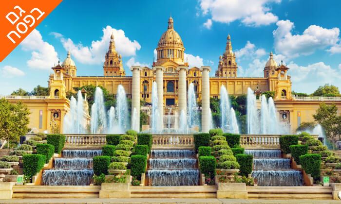 """4 חופשה בברצלונה - טפאסים וסנגריות, שופינג בכל פינה ומגוון אתרים מפורסמים, כולל סופ""""ש ופסח"""