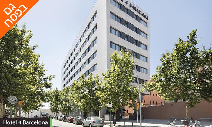 """5 חופשה בברצלונה - טפאסים וסנגריות, שופינג בכל פינה ומגוון אתרים מפורסמים, כולל סופ""""ש ופסח"""