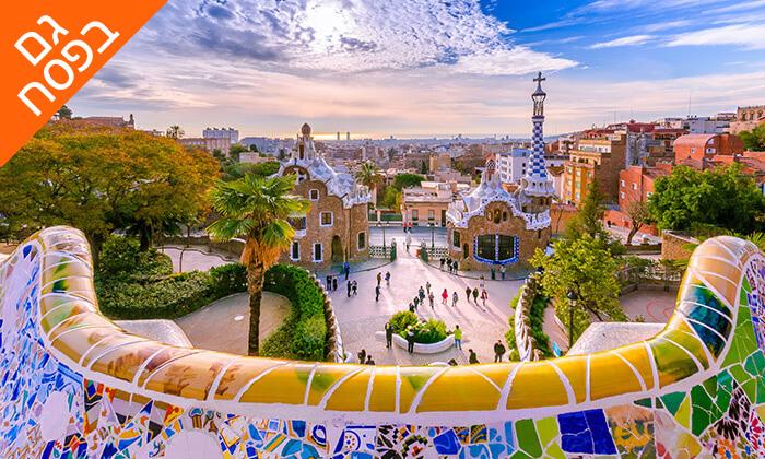 """3 חופשה בברצלונה - טפאסים, סנגריות ושופינג בכל פינה, כולל סופ""""ש ופסח"""