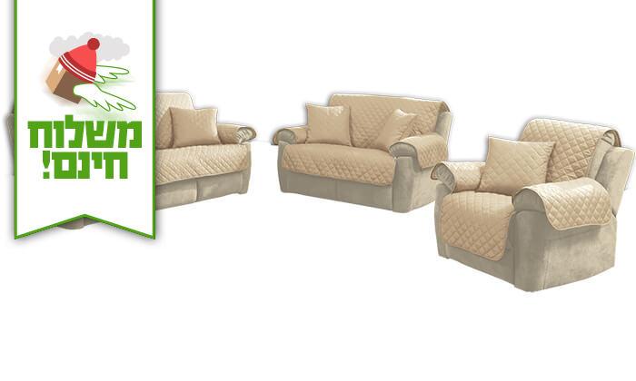 4 סט כיסויים דו-צדדיים לספה - משלוח חינם