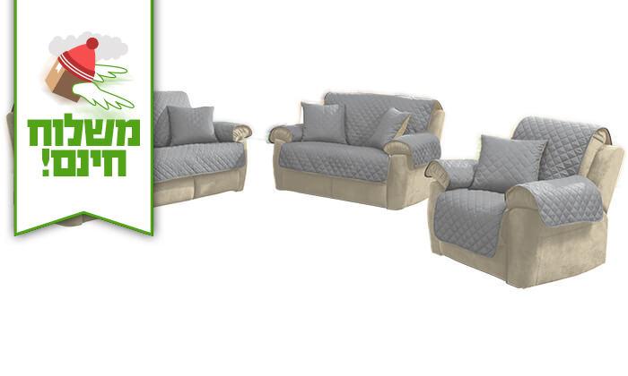 5 סט כיסויים דו-צדדיים לספה - משלוח חינם