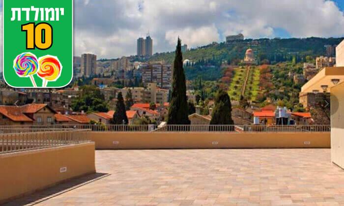 3 חבילת ספא ופינוק ב'ספא המושבה' - המושבה הגרמנית חיפה
