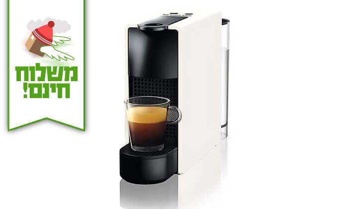 2 מכונת קפה נספרסו Nespresso עם 14 קפסולות