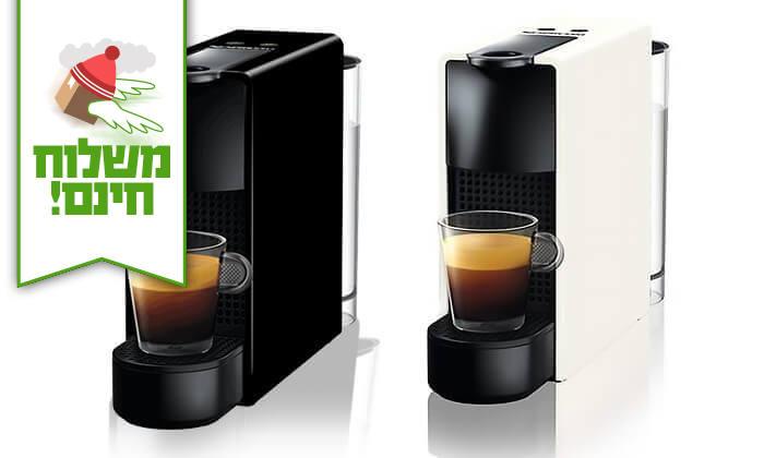 5 מכונת קפה נספרסו Nespresso עם 14 קפסולות