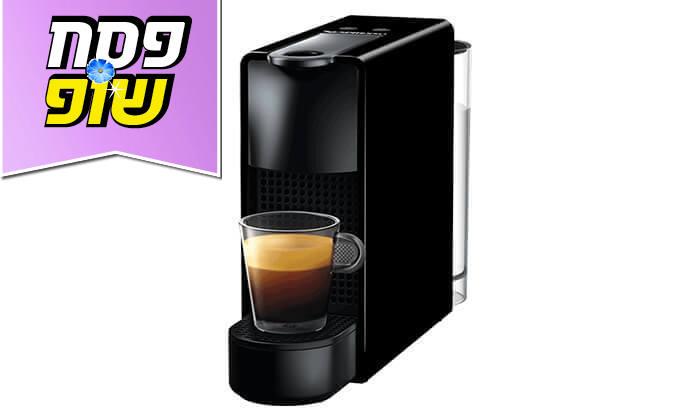 4 מכונת קפה נספרסו Nespresso עם 14 קפסולות