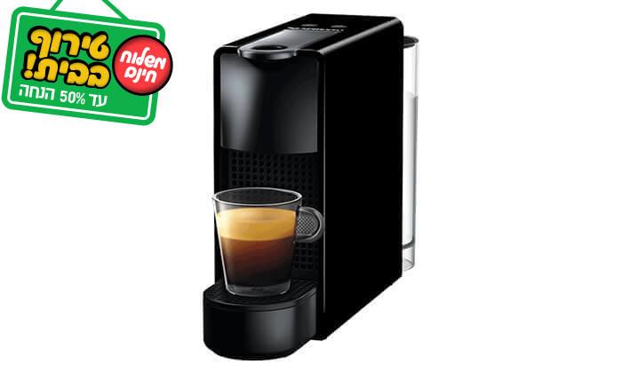 4 מכונת קפה נספרסו Nespresso עם 14 קפסולות - משלוח חינם