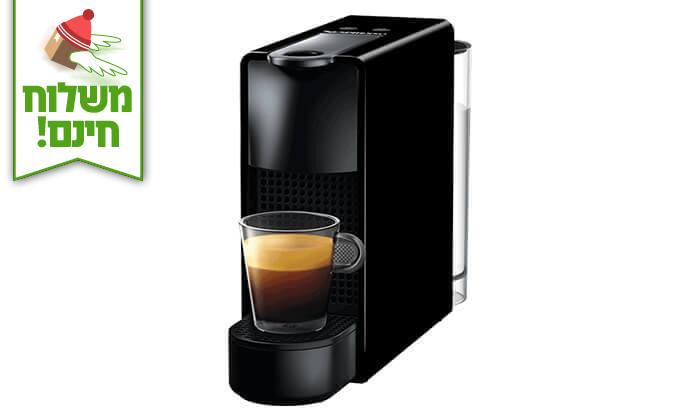 3 מכונת קפה נספרסו Nespresso עם 14 קפסולות - משלוח חינם