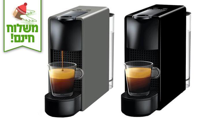 5 מכונת קפה נספרסו Nespresso עם 14 קפסולות - משלוח חינם
