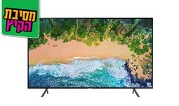 טלוויזיה SAMSUNG SMART 4K